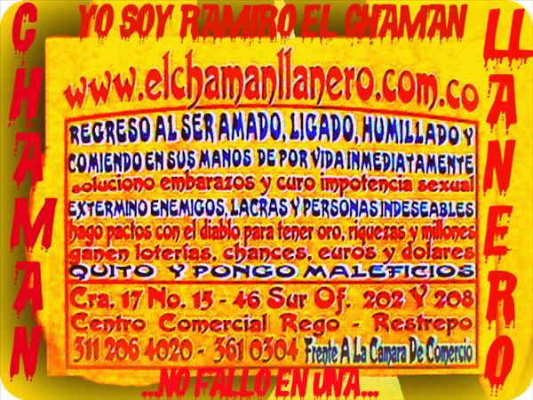 Ligar Ourense-43711