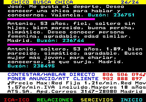 Como Conocer-633151