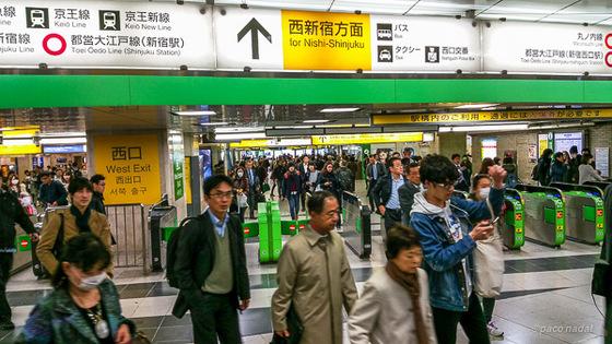 Conocer Gente Japonesa-566853