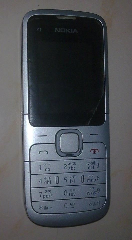Ligar Celular-857910